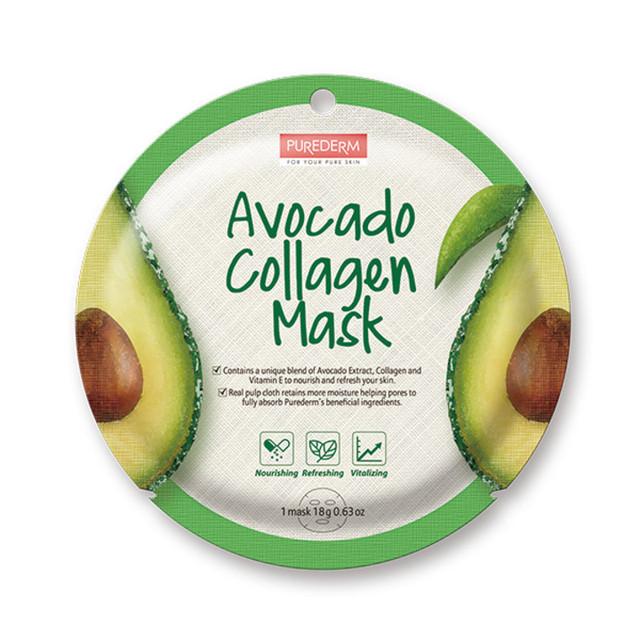 PUREDERM Collagen Circle Mask Avocado 18 g