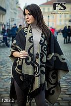 Серое стильное шерстяное пончо-плед Пафос, фото 3