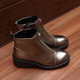 80012| Женские ботинки демисезонные на низком каблуке. Серебристые из натуральной кожи 36