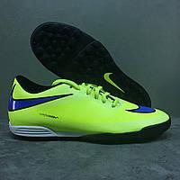 Сороконожки Nike Hypervenom Phade оригинал 599844-758