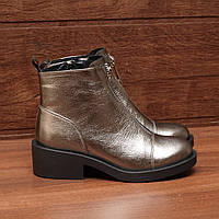 Женские ботинки (8001.2) 36, 37, 39, 40 - демисезонные кожаные серебристые на низком каблуке и платформе