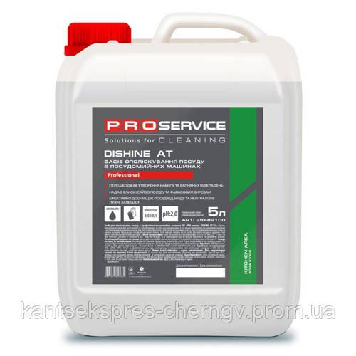 PRO Ополаскиватель для профессиональных посудомоечных машин DISHINE АО, 5л (1шт/ящ) F