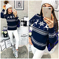 Стильный зимний женский свитер