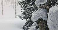 Чехол кавер на рюкзак белый мультикам (зимний) Multicam Alpine