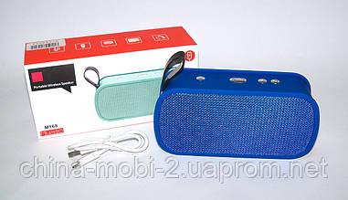 Беспроводная колонка Music M168 в стиле JBL с Bluetooth/MP3/USB/microSD, синяя =РАСПРОДАЖА=