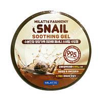 Гель с улиточным экстрактом Milatte Fashiony Snail Soothing Gel