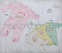Человечек детский (56,62,68 см) - купить оптом со склада Одесса 7км