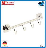 Крючки Besser 8821 на планке 4шт 29.5*6.5*6.5см из нержавеющей хромированной стали