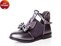 Стильные шикарные ботиночки для девочки(р32-37)