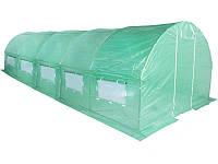Теплица парник 300 см x 800 см (24 м2) из полиэтилена ( зеленая )