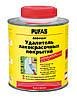Удалитель лакокрасочных покрытий и дисперсионных красок Pufas Abbeizer 375 г