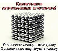 Неокуб Neocube 216 шариков 5 мм в металлическом боксе. Хорошее качество. Доступная цена. Дешево. Код: КГ3506