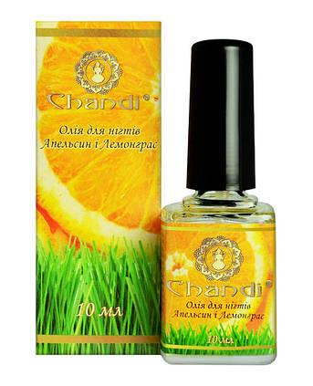 """Масло для ногтей """"Апельсин и Лемонграсс"""" Chandi, 10мл, фото 2"""