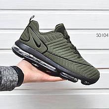 Кроссовки Nike Air Max DLX Olive