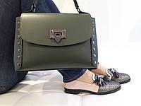 Стильная сумка Daro