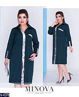Платье (50,52,54,56,58) — костюмка +эко кожа купить оптом и в розницу в одессе  7км