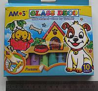 """Витражные краски, набор для детского творчества, 9 цветов + 1 контур по 10,5 мл """"Class Deco"""" № GD 10P10"""