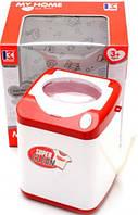 Стиральная машинка для детей My Home 3222