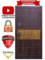 Двери входные уличные бронированные Elite Комби Украина, Very Dveri. Двері вхідні броньовані вуличні
