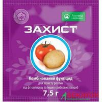 Фунгицид Захист 7,5 г , Ukravit (Укравит) Украина