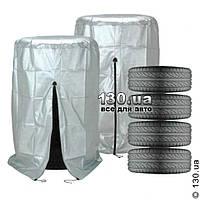 Чехлы для колес Vitol Ч10003 S (d 560 – 760 мм) для малолитражных автомобилей