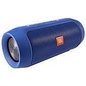 Bluetooth колонка JBL Charge 2 реплика - синий