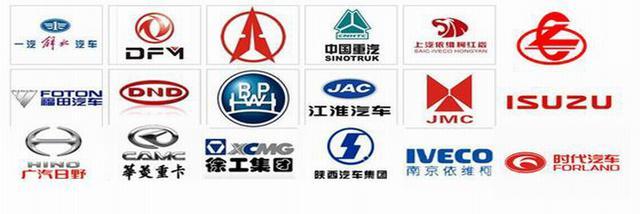 Запчасти на другие грузовые автомобили (TATA, Eagle, Yuejin, Mudan, ЧАЗ и др.)