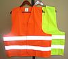 Сигнальный жилет оранжевого и лимонного цвета, PRC /0-91