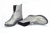 Ботинки цвета никель из кожи флотар спереди змейка