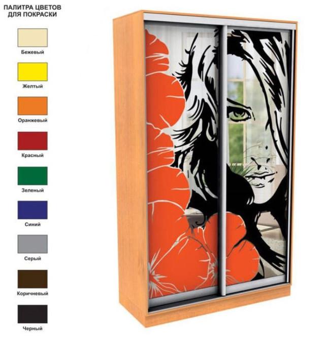 Шкаф-купе 2-х дверный 2-ух дверный 1500х450х2400 мм с палитрой цветов (амальгама, А-30-010)