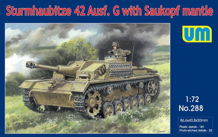Sturmhaubitze 42 Ausf.G with Saukopf mantle. 1/72 UM 288, фото 2