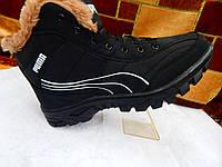"""Очень красивые зимние мужские кроссовки """" PUMA """""""