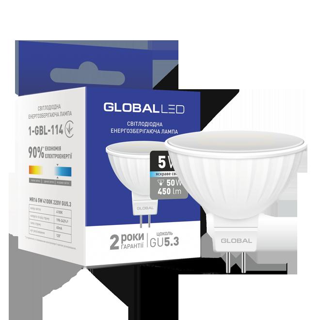 Лампа GLOBAL світлодіодна MR16 220v 5w 4100K GU5.3 1-GBL-114(214)