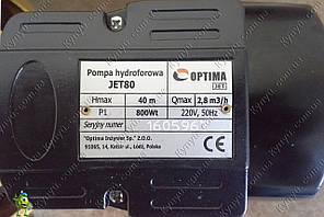 Насос центробежный Optima JET 80, фото 3