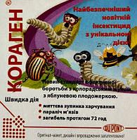 Инсектицид Кораген 1,2 мл, Dupont (Дюпон) ,США