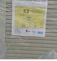 Гипсокартон стеновой, KNAUF 3 х 1,2 х 12,5 Днепропетровск