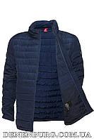 Куртка мужская демисезонная BOGNER 18018 синяя, фото 1