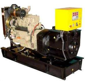 Дизельні генератори EMSA