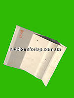 ВАЗ - 2110 - 2111 - 2112 Заслонка печки