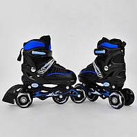 Ролики для мальчиков S размер 31-34 Best Rollers, колёса PU, колёса переставные, в сумке d=6.4cм. Синий