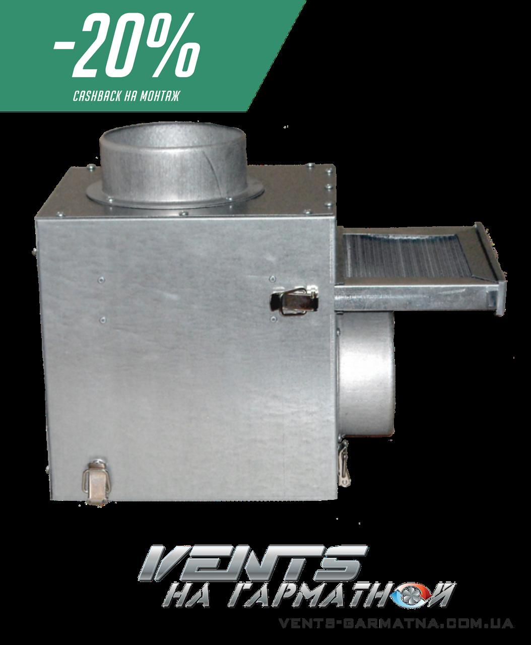 Вентс КФК 150. Смесительная камера со встроенным терморегулятором