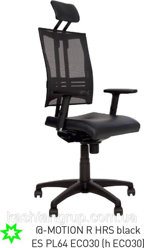 Кресло @-MOTION R HRS ES PL64 PX