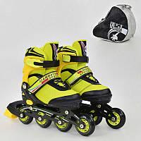 Ролики Best Rollers S размер 31-34 (30-33), колёса PU, без света, в сумке, d=6.4 см. Детские, для детей, желты