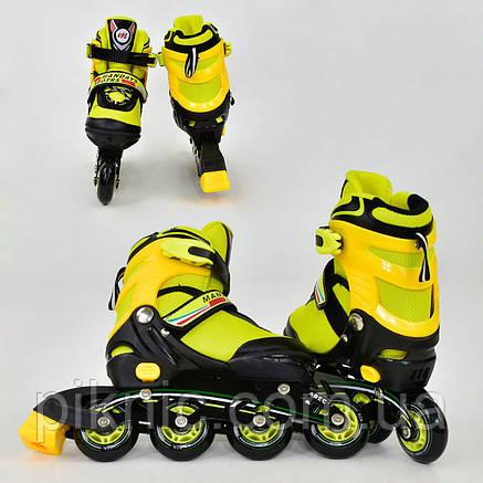 Ролики Best Rollers М размер 35-38, колёса PU, без света, в сумке, d=7см. Детские, для детей, желтый, фото 2