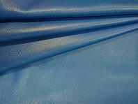 Натуральная кожа  ФЛОТАР синий, 650 (19-4045), фото 1