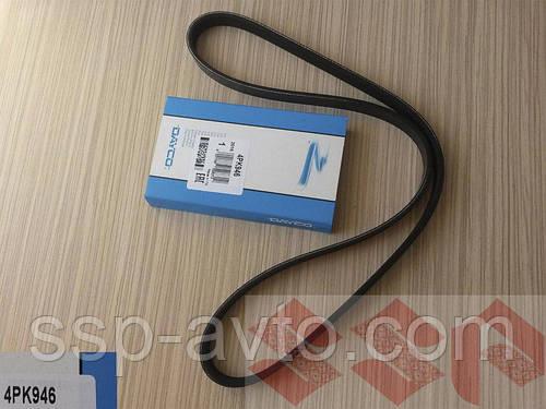Ремень пазовый гененратора, 4PK946-Dayco
