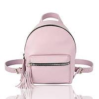 Рюкзак кожаный лавандовый, фото 1
