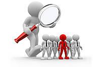 Выписка из реестра юридических лиц