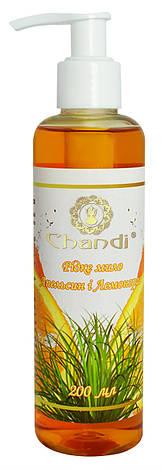 """Жидкое мыло """"Апельсин и Лемонграсс"""" Chandi, 200мл, фото 2"""