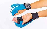 Перчатки для каратэ VENUM GIANT MA-5854-B (PU, р-р S-L, синий, манжет на резинке)